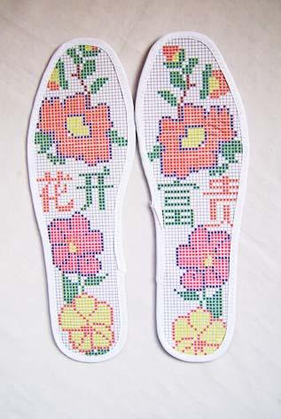 鞋垫半成品-十字绣(花开富贵).jpg