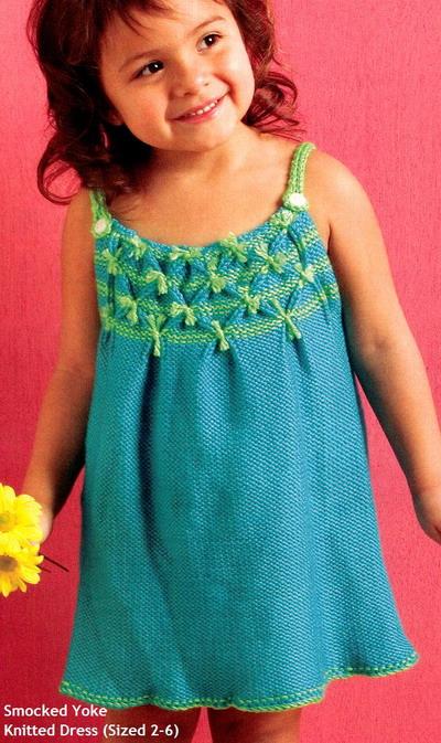 童裙.jpg
