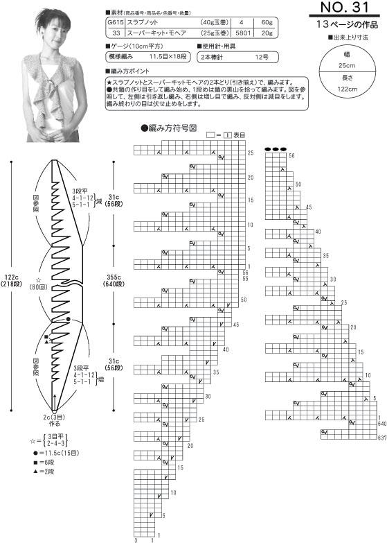 31a.jpg