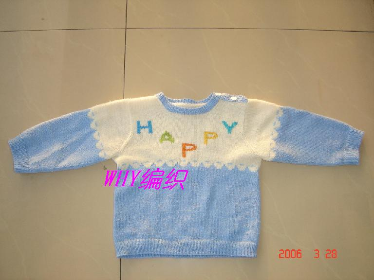 儿子的蓝色毛衣