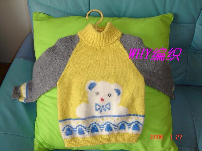 儿子的小熊毛衣