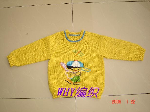 儿子的黄色毛衣