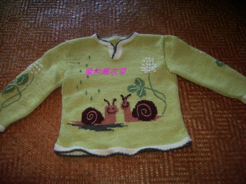 这件是我前年织的,不是很好,我想当天凉后在重织一件,图样我很喜欢的。只不过手艺不精