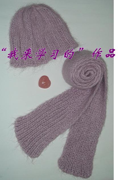 淡紫马海毛帽子围巾2.JPG