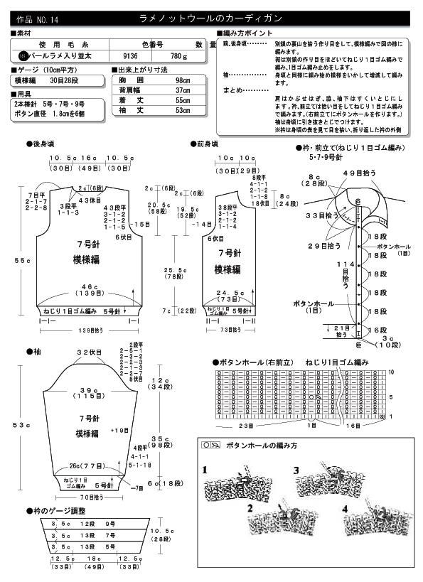 14b.jpg