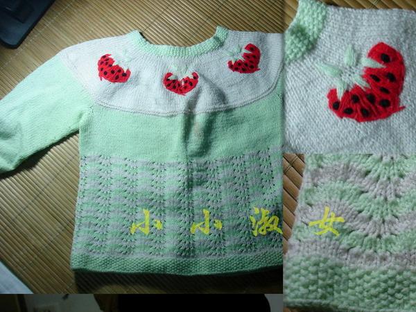 用宝宝棉织的 草莓是绣上去的