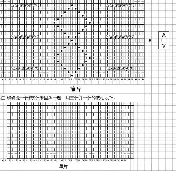 粉蝶的梦(图解).jpg
