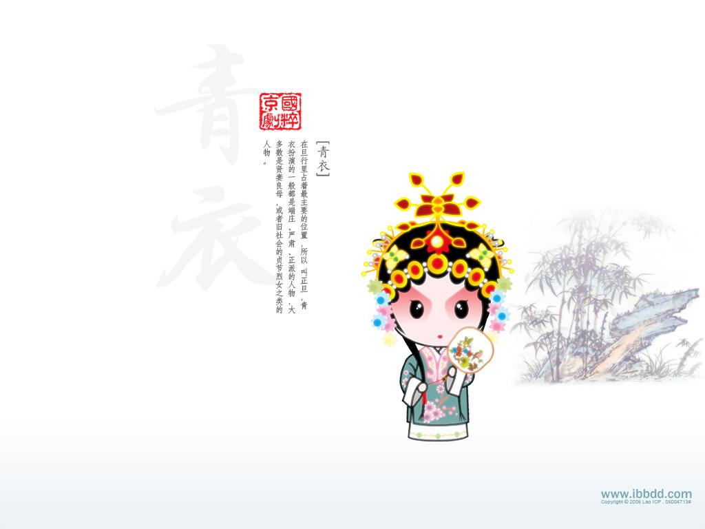 beijing_opera_character_17.jpg