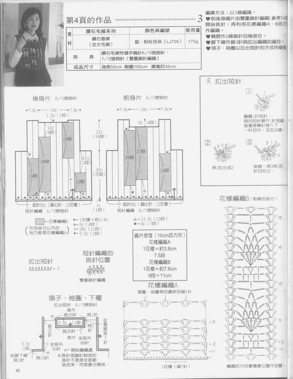 11-2.jpg-1.jpg