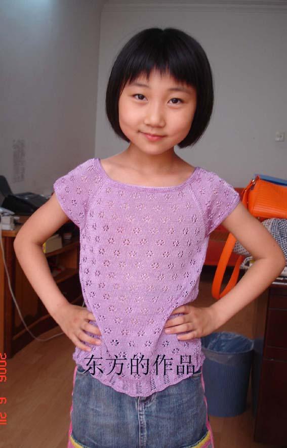 紫色冰丝衫