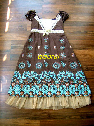 原来的裙子
