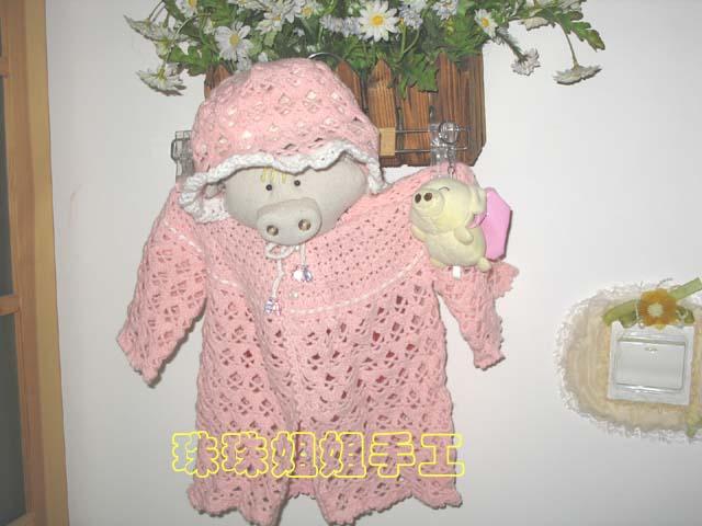 照片 20523 拷贝.jpg宝宝装与帽子.jpg