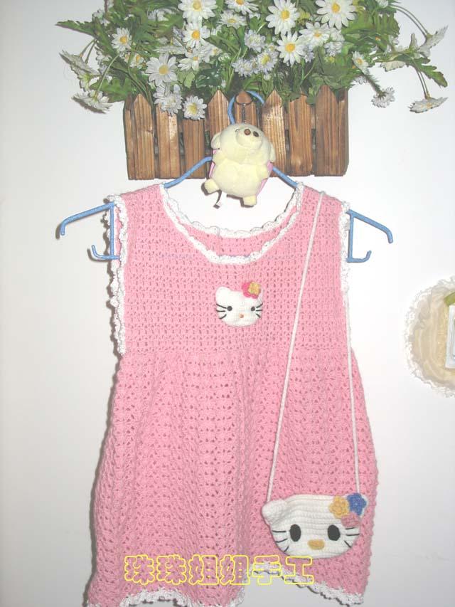 照片 20521小裙子与包包 拷贝.jpg