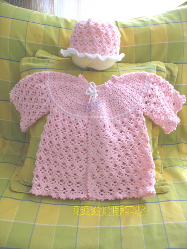 照片 21550粉色小毛衣.jpg