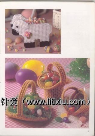 家庭饰物编织花样2