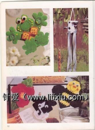 家庭饰物编织花样3