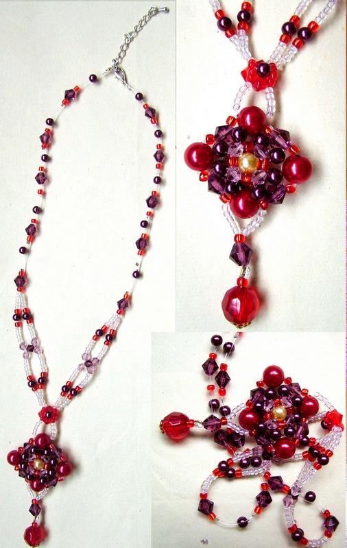 大红串珠链。这条我最喜欢了。