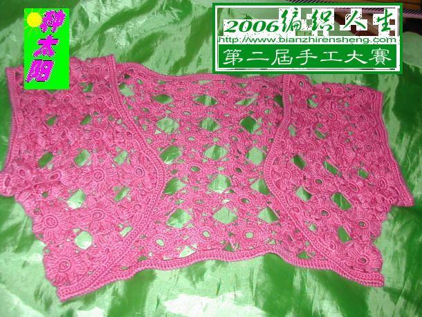 前襟第4行5个花瓣(根据领形需要)前襟第2行5个花瓣,前襟第1行5个花瓣,