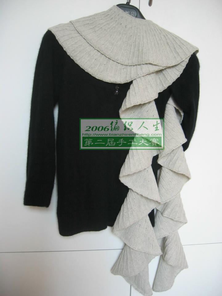 还是那条围巾1