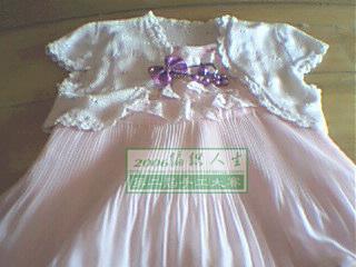 粉红色冰丝(简称粉丝)这是织好的