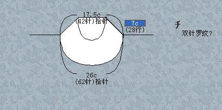 子3.jpg