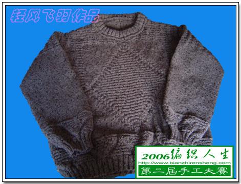 DSC031791.jpg