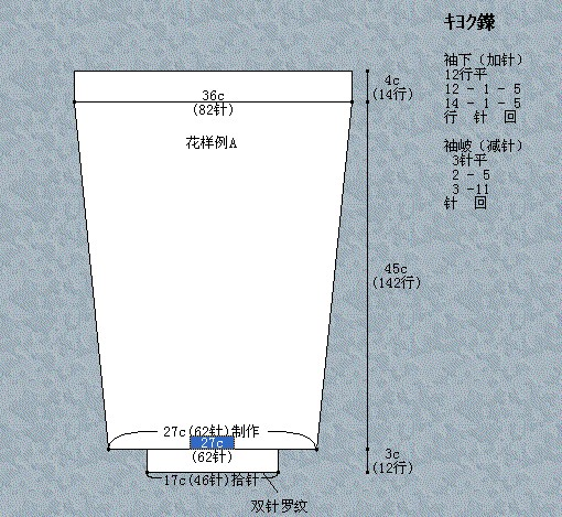 子4.jpg