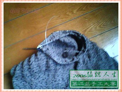 织仿机器领