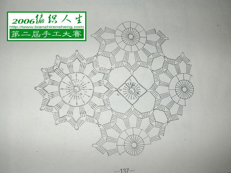 DSCN1979.JPG