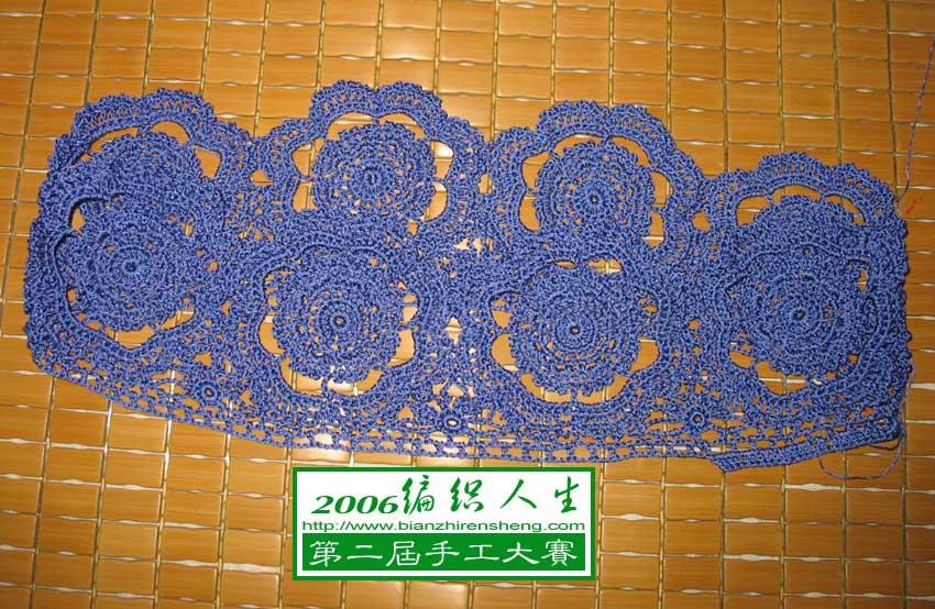 蓝裙3.jpg