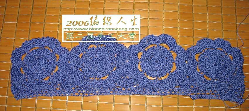 蓝裙2.jpg