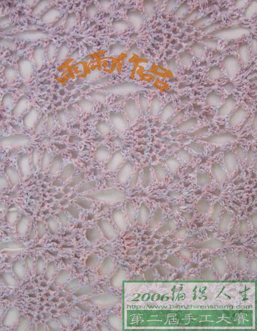 看看细节 漂亮的段染链条棉线