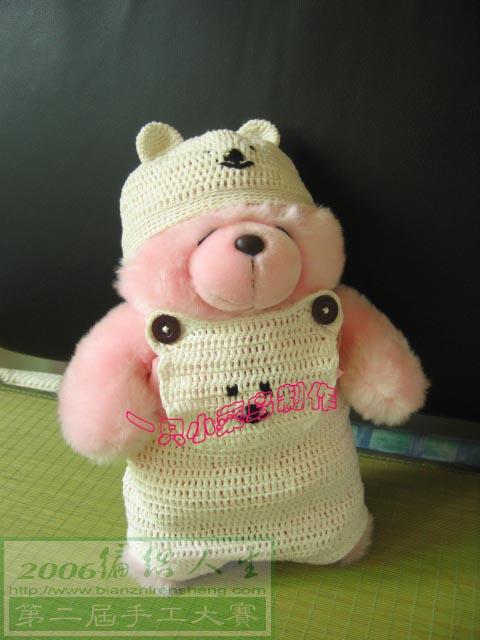 """用我的小熊做""""真人""""秀,可爱吗?"""
