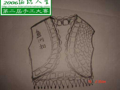 小披肩的图解,在鱼网扣的边上接上单个花接成的长条,袖口和背心的正面也是同样接上花条