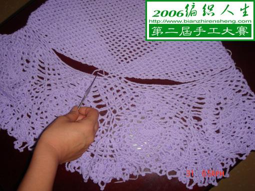 将菠萝花和弧形的网网相接