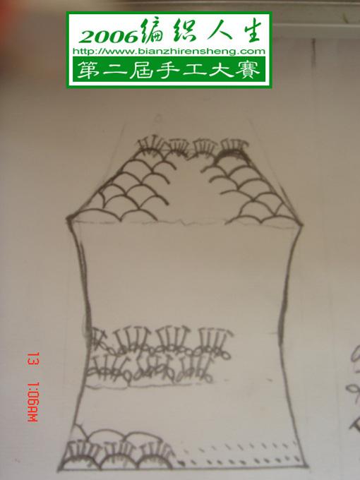 前片开始5个小辫一个网包5针,到腰间4个小辫一个网包4针,起到收腰的作用