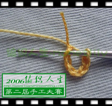 过程兼做法1、起8针辫子,连成一个圈。