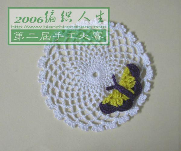 蝴蝶小杯垫(成品)