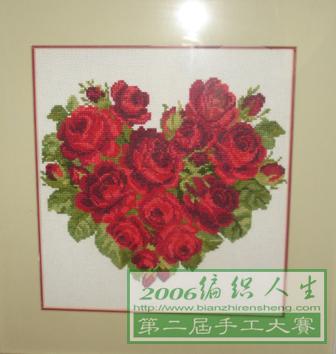 玫瑰心成品图