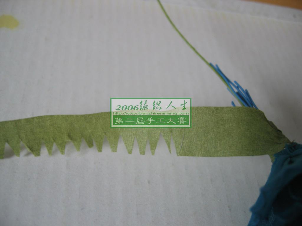 裹上绿胶带