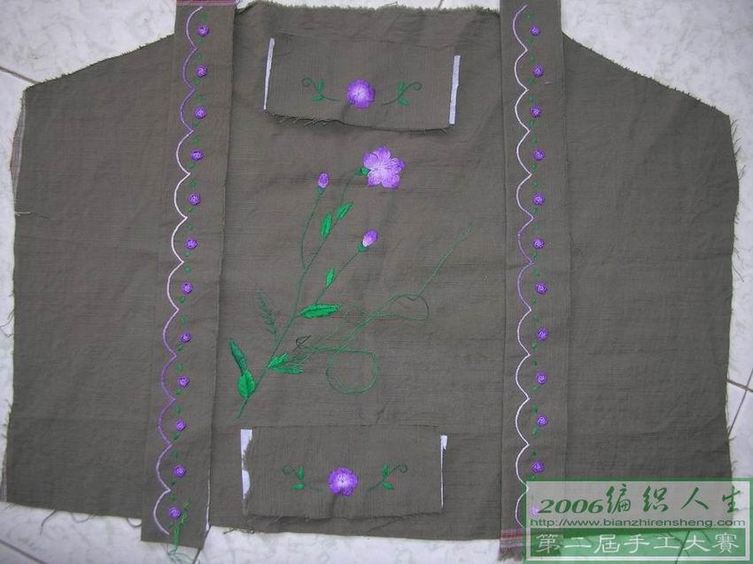 各个绣花部分(前胸,袋盖,裤边)