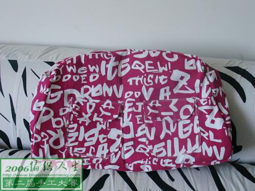 包包的主体完成了,没有装包把的样子。