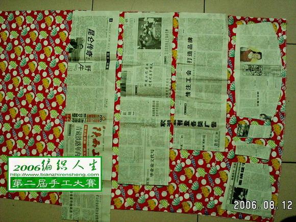 在报纸上画好裙样,制板,剪下放在布料上