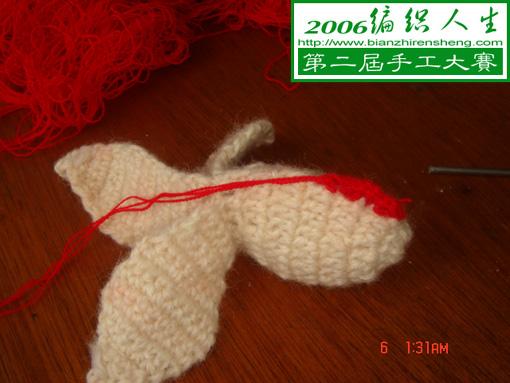金鱼的制作过程7