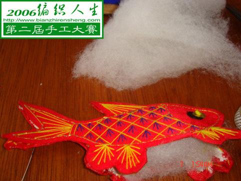 红鲤鱼的制作过程8
