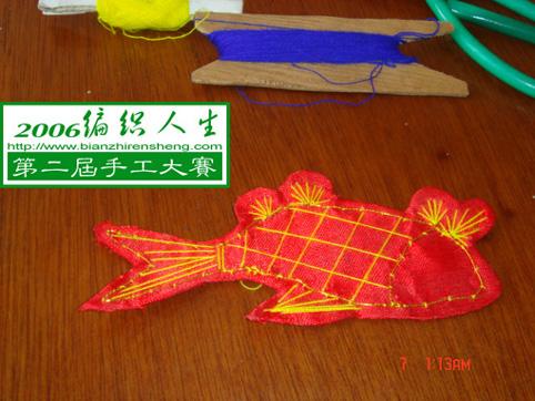 黄彩线缝鱼翅和尾巴,介鱼鳞格子