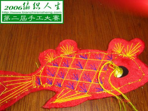 红鲤鱼的制作过程6
