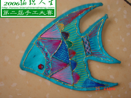热带鱼成品