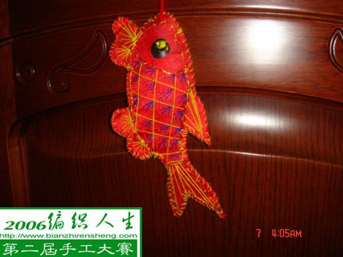 红鲤鱼成品