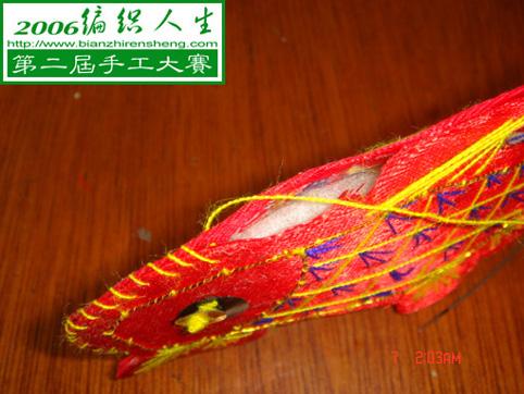 红鲤鱼的制作过程9